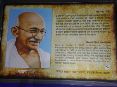 mahatma gandhi s information in sanskrit Short essay on mahatma gandhi in sanskrit language creative writing vocabulary september 7th, 2018 by teacher on the train marking papers, she's just scored out like the whole essay of.