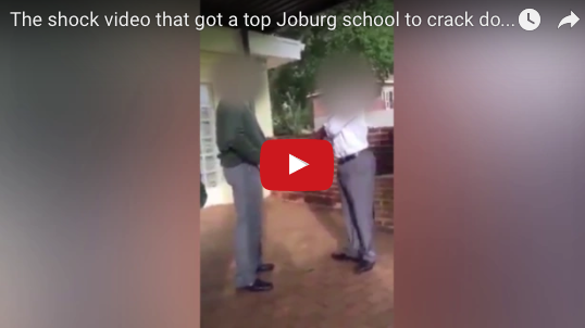 School fight video