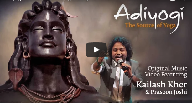adiyogi music video