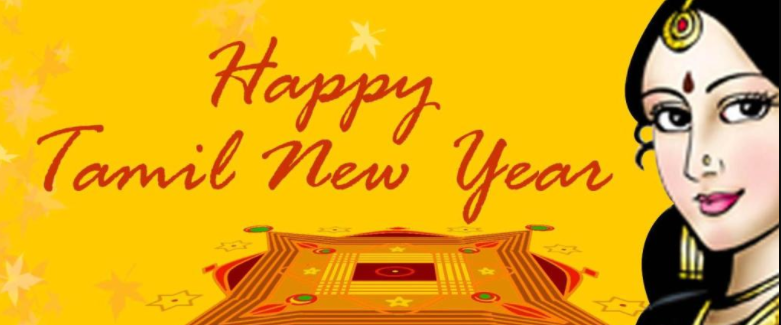 Tamil New Year Puthandu2021