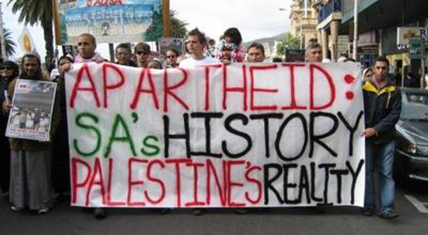 palestine south africa solidarity