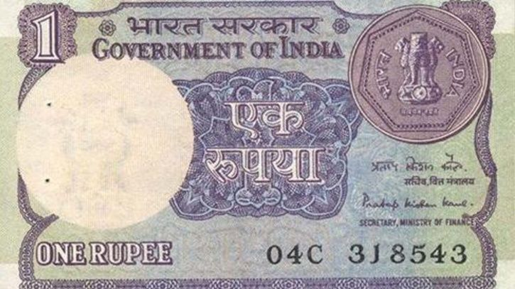 Indian One Rupee Turns 100 Years Old Indianspice