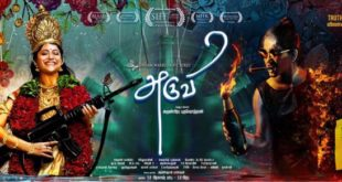 aruvi movie south africa