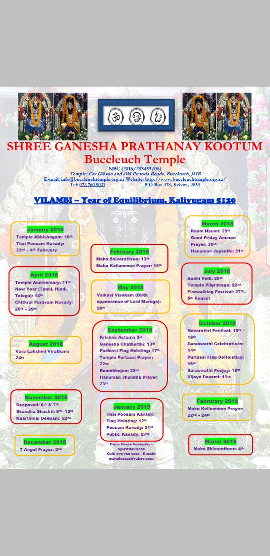 south african hindu calendars 2018 2019