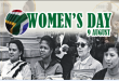 womens day south africa