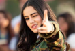 Ananya Panday Birthday
